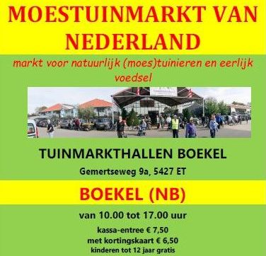 Groenmoes @ Tuinmarkthallen Boekel | Boekel | Noord-Brabant | Nederland